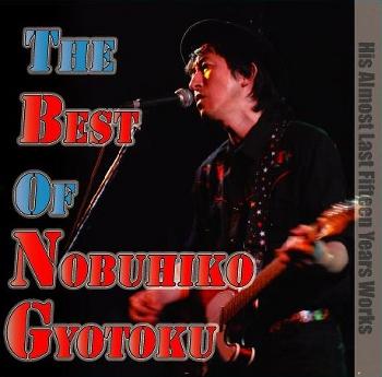 NG_best